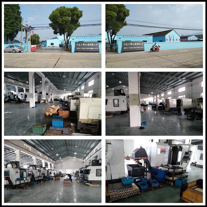 Tianhui Machine Factory
